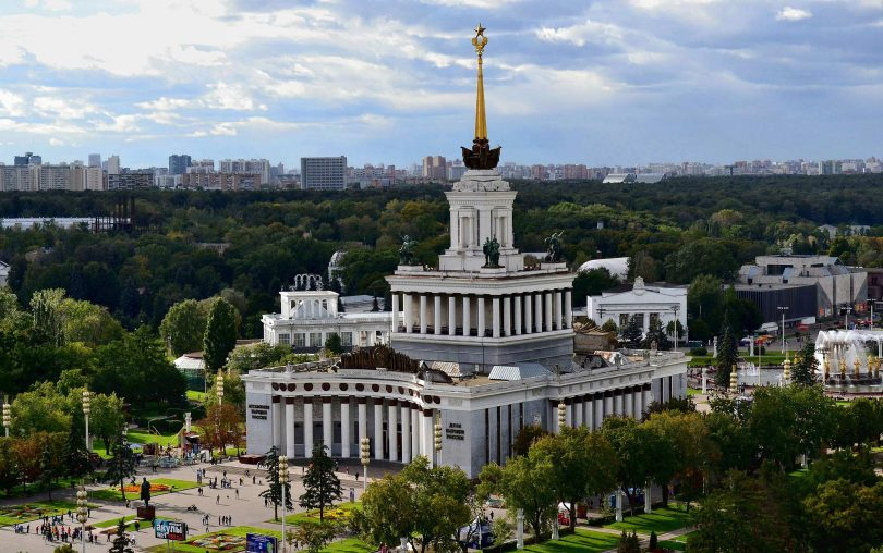 VDNKh Moscow Russia Central Pavilion