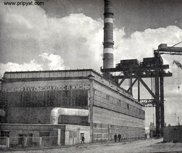 Construction of Lenin Nuclear Power Plant