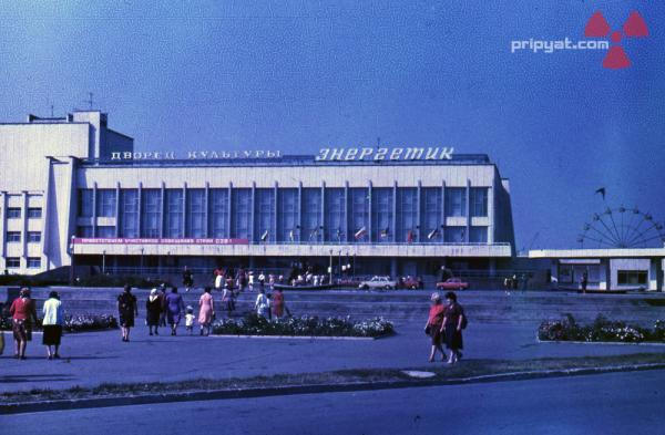 Pripyat Palace of Culture