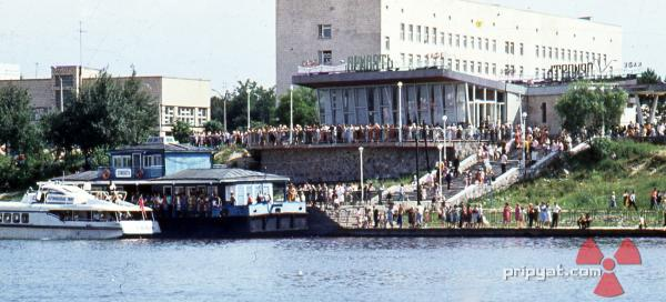 Pripyat River & Cafe